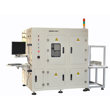 Online Automatic X-ray Inspection Machine XG5130A